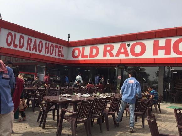 Old Rao Hotel