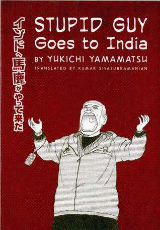 Book | Stupid Guy Goes to India