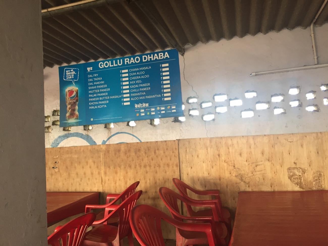gollu-rao-menu