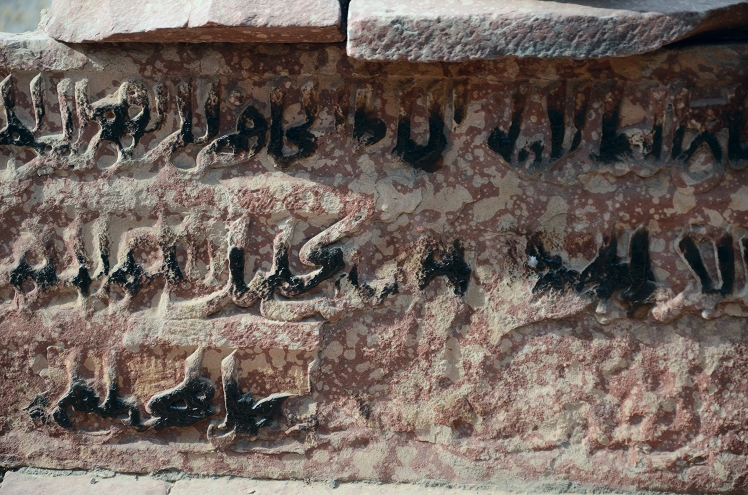 inscriptions-2