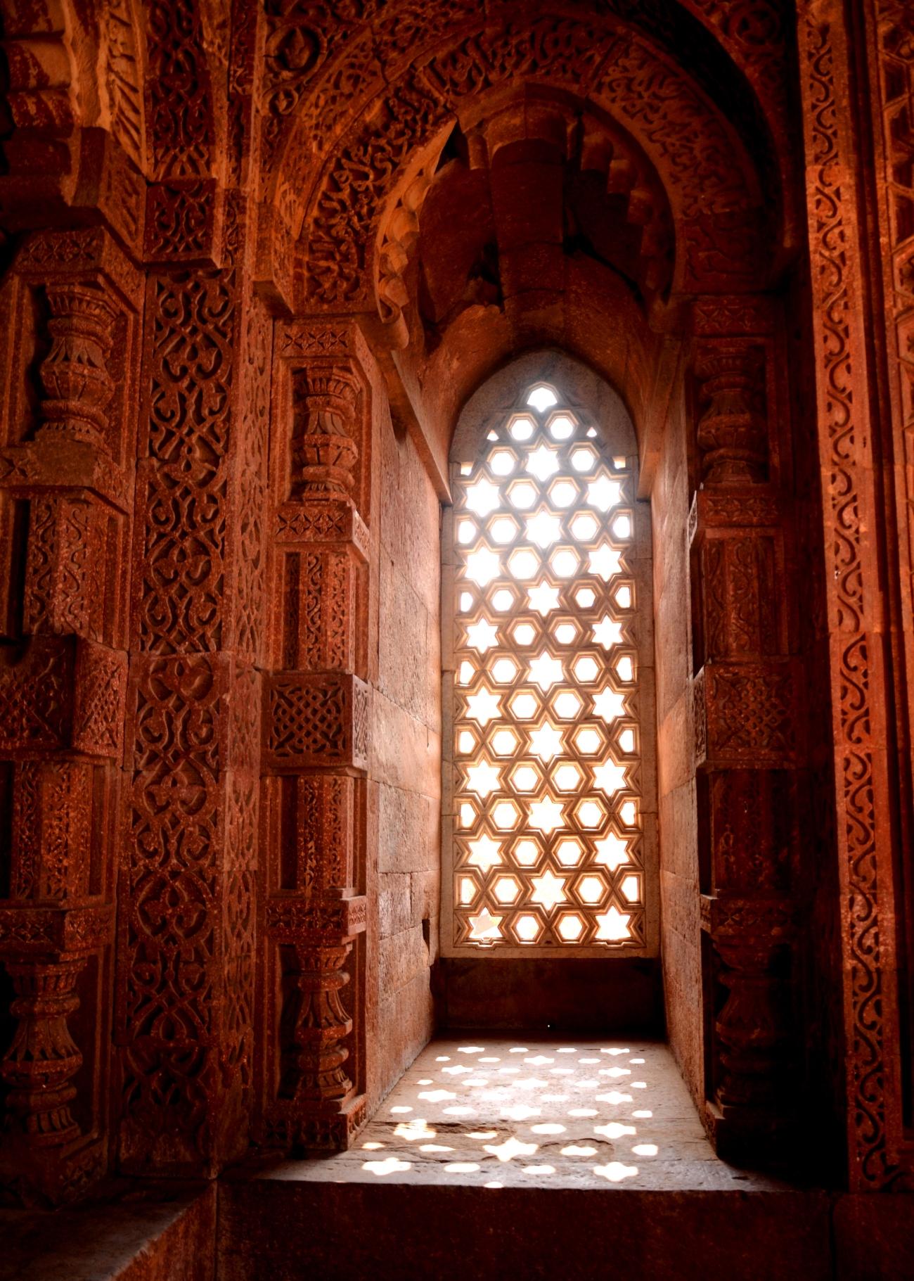 Beautiful Workmanship - The Qutub Minar Complex