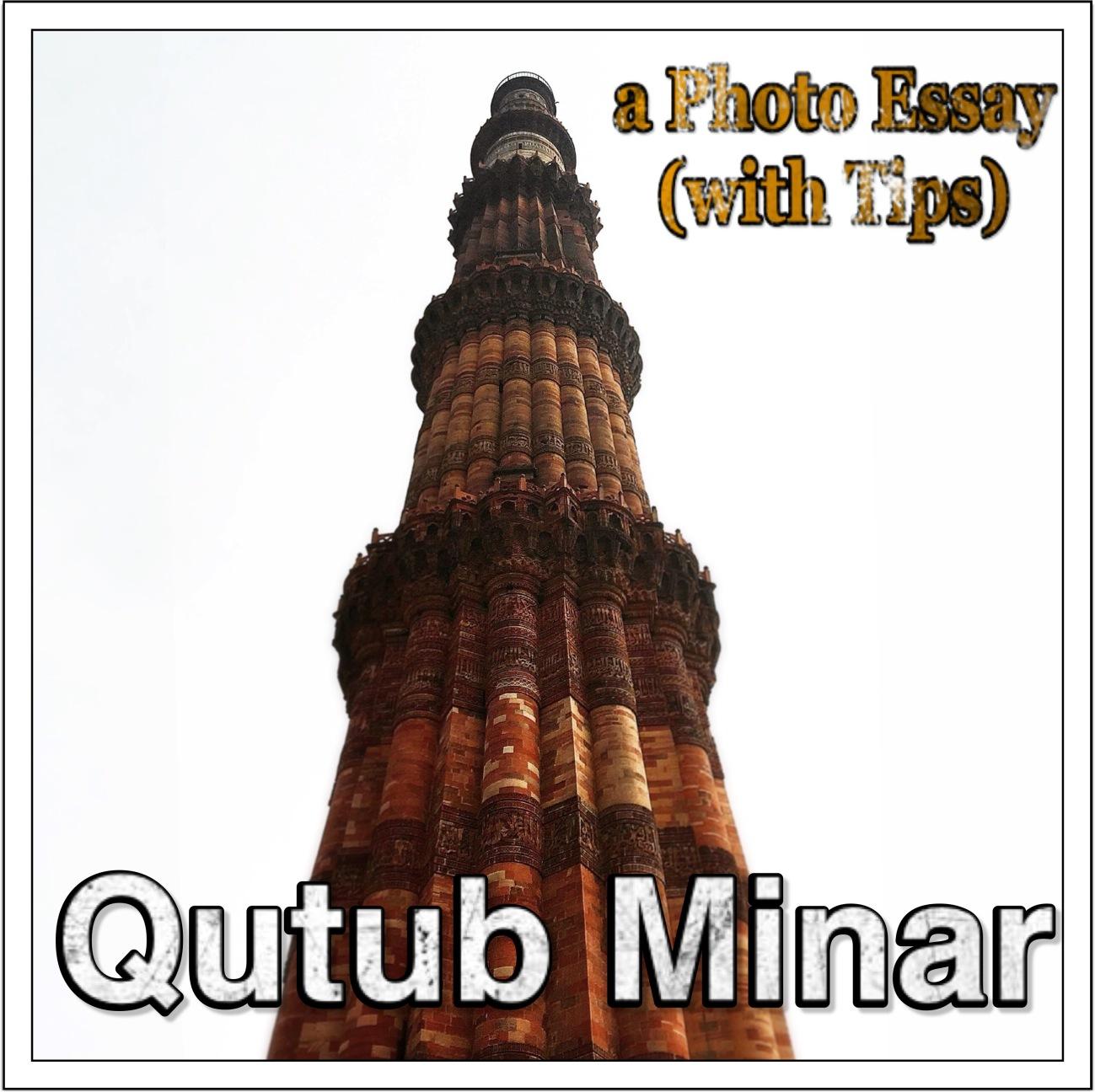 Qutub Minar Title