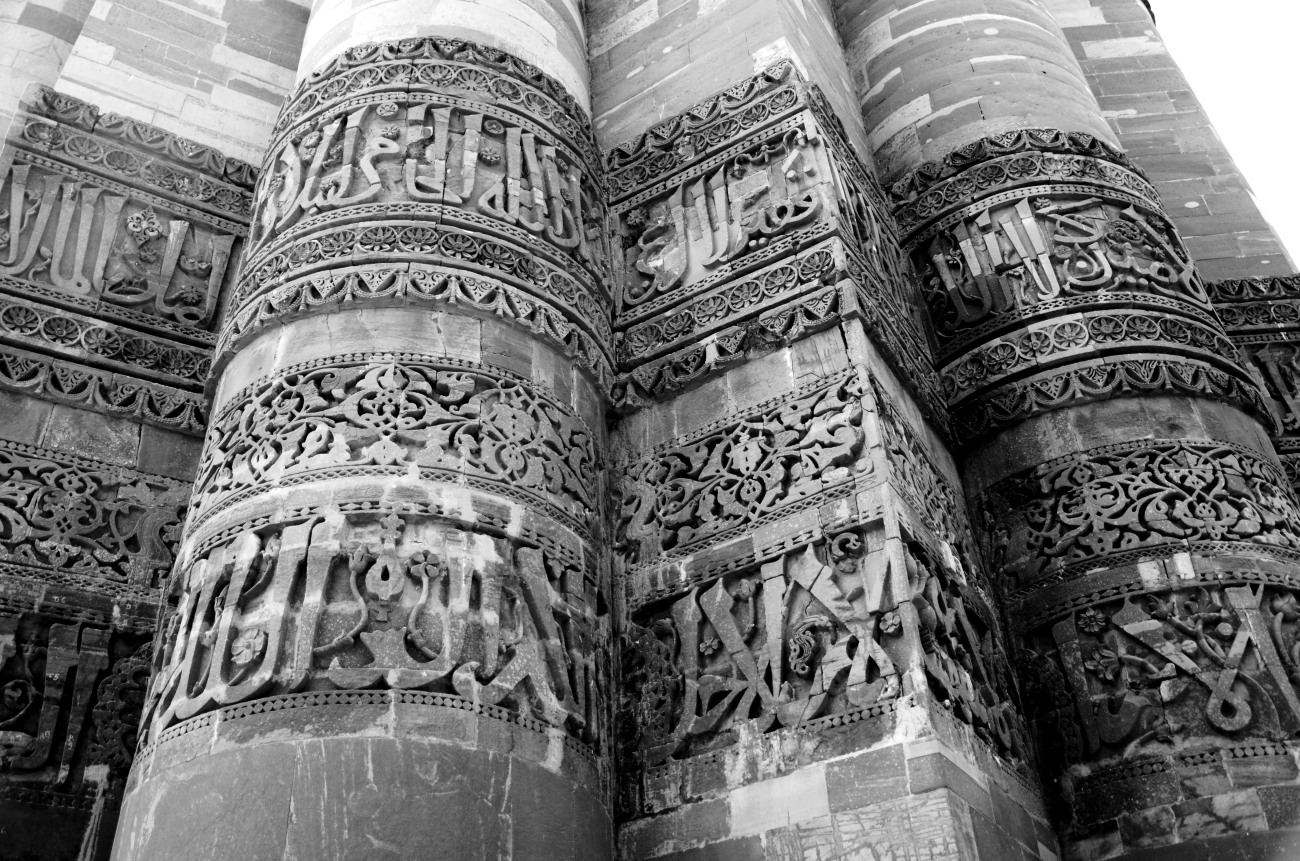 The Qutub Minar - Work done on the Minaret