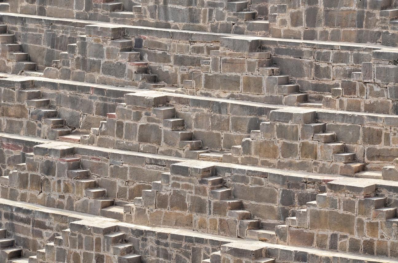 Geometically Perfect- Chand Baori