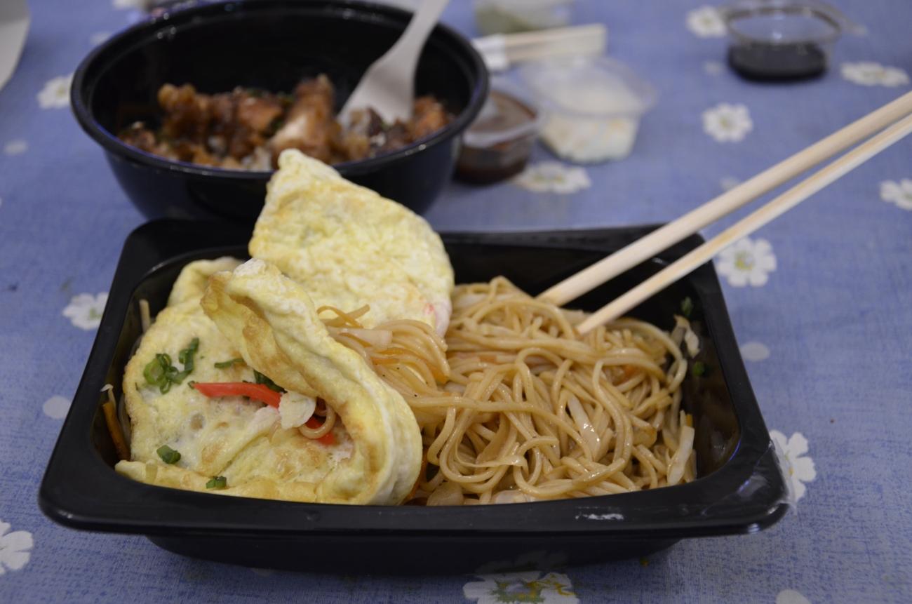 Omusoba Noodles