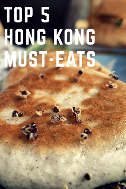 top 5 hong kong must eats #food #travel #hongkong #eat