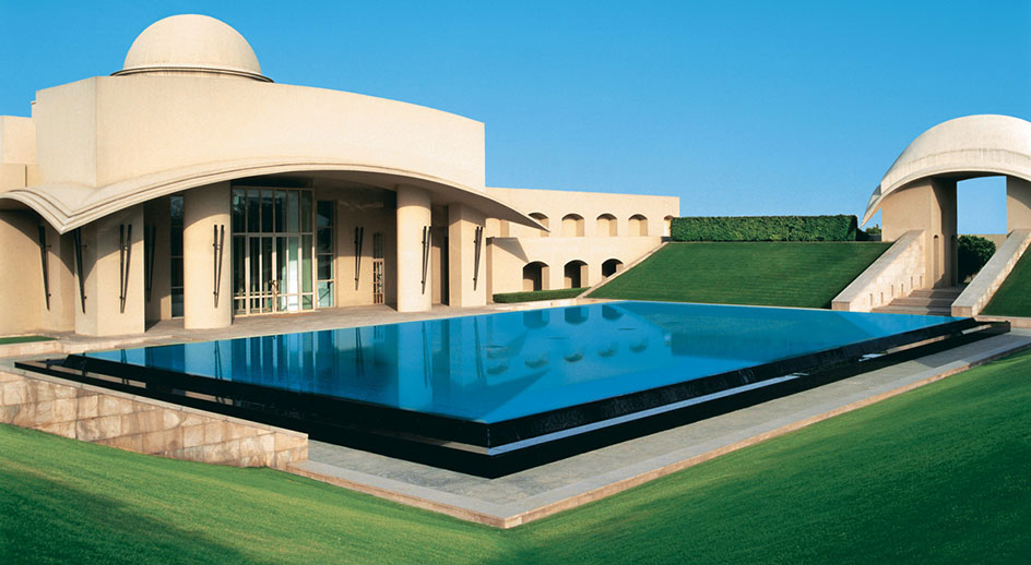 The Trident Gurgaon