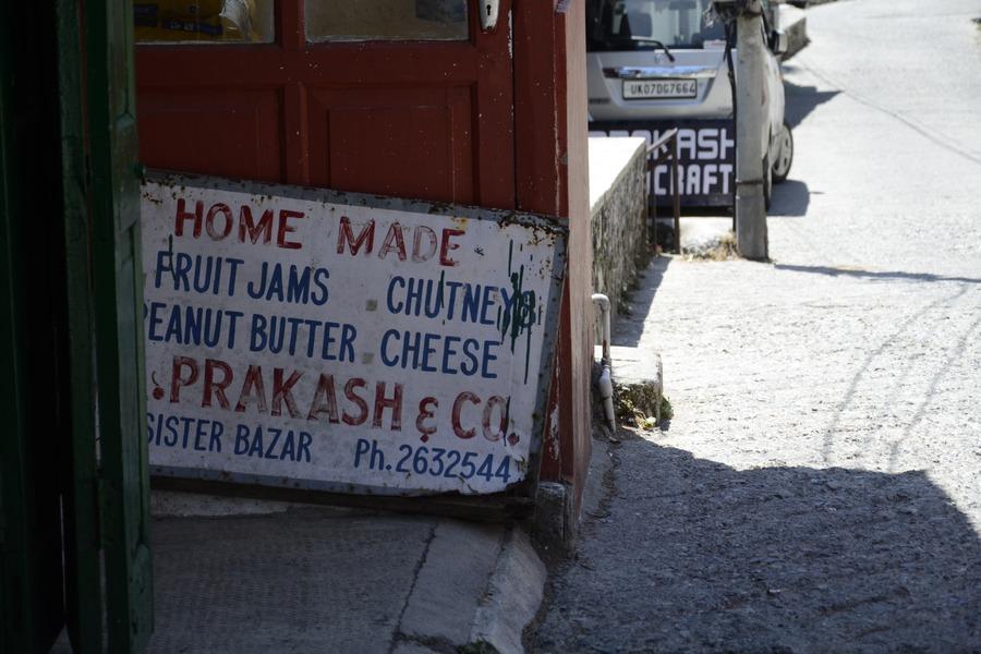 Prakash -Old World Charm