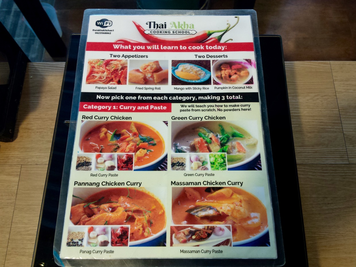 Thai Akha Kitchen Menu