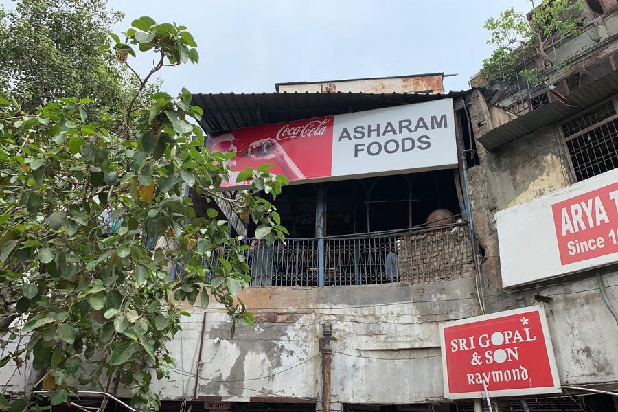 Asha Ram Restaurant
