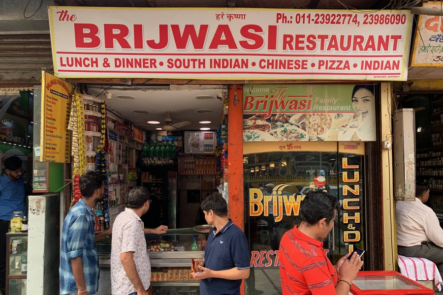Brijwasi Paan wala