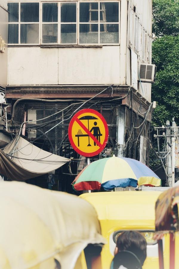 No Street Hawker
