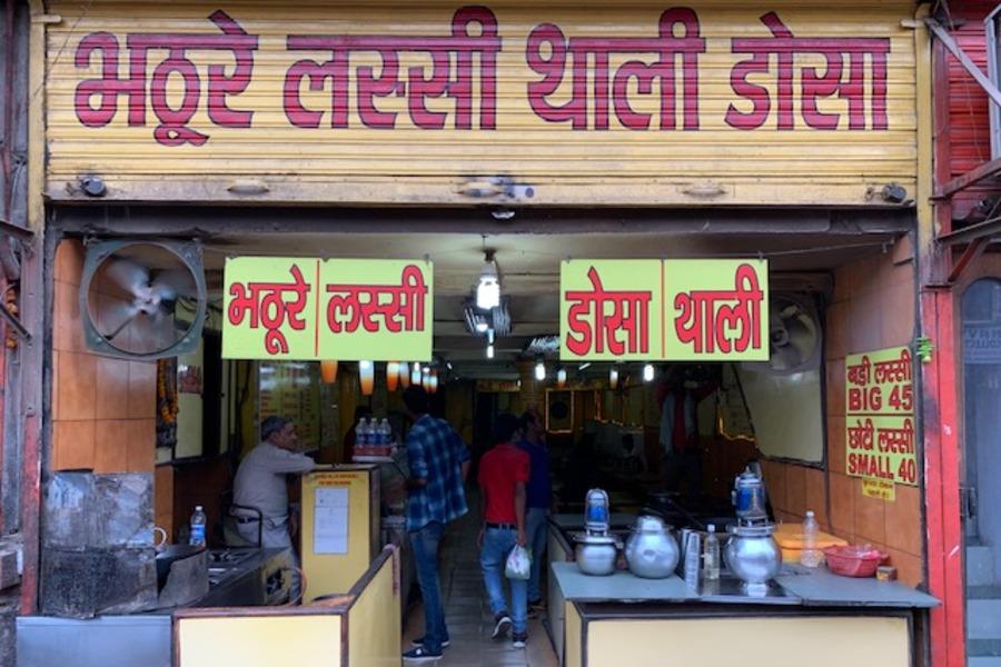 Rambhoj Lassi.jpg