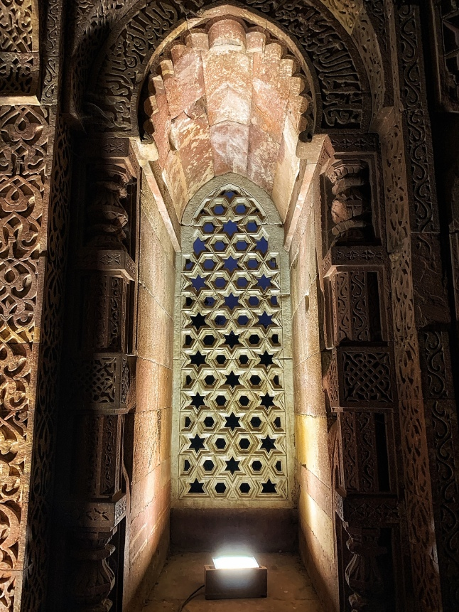 Window - Qutub Minar Complex
