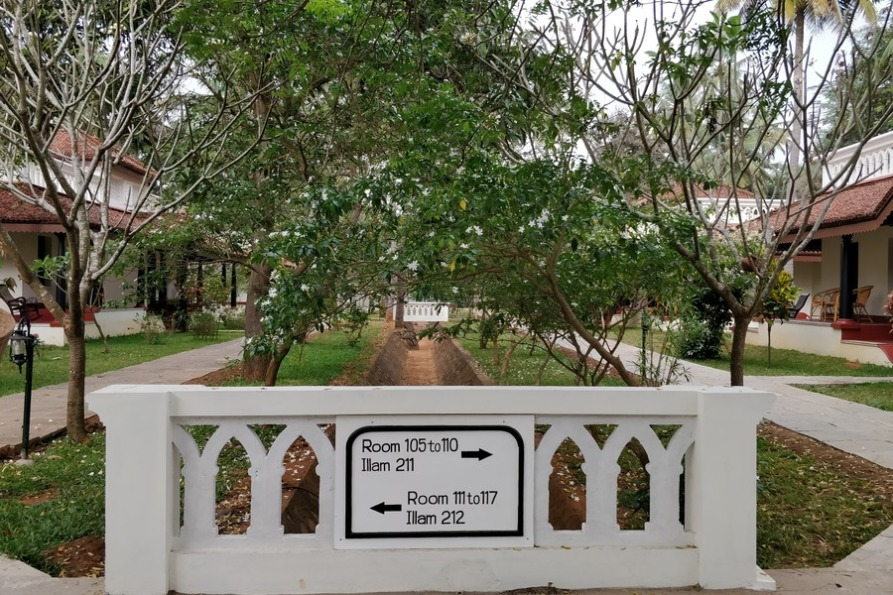 Mantra Koodam - Kumbakonam